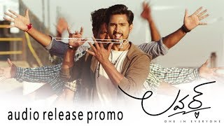 Lover Audio Release Promo - Raj Tarun, Riddhi Kumar | Dil Raju | Audio on June 24th