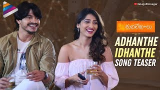 Adhanthe Idhanthe Video Song | ShubhalekhaLu 2018 Movie Songs | KM Radha Krishnan | Telugu FilmNagar