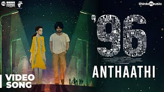 96 Songs | Anthaathi Video Song | Vijay Sethupathi, Trisha | Govind Vasantha | C. Prem Kumar