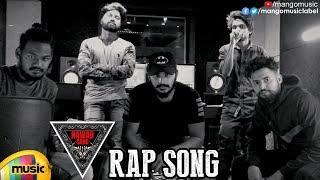 Latest Telugu Rap Songs 2018 | Nawab Gang Telugu Rap Song | Pramod Seshi Roy | Mango Music