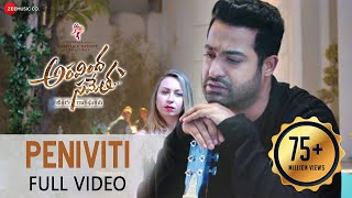 Peniviti - Full Video | Aravindha Sametha | Jr. NTR, Pooja Hegde | Thaman S