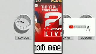 how to install 24 hour news live tv on android mobile