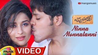 Best Actors Telugu Movie Songs | Ninna Monnalanni Full Video Song | Nandu | Madhurima | Mango Music