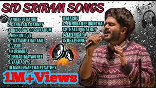 Sid Sriram songs Playlists /Tamil melody songs/Tamil jukebox/isai playlists