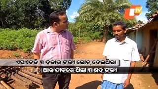 Exclusive Interview With Dana Majhi From His Village | Khola Katha | Odisha TV