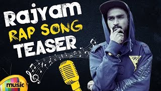 2018 Latest Telugu Rap Songs | Rajyam Song Teaser | Street Violater | Telugu Rap Songs | Mango Music