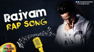 2018 Latest Telugu Rap Song | Rajyam Full Song | Street Violater | Telugu Rap Songs | Mango Music