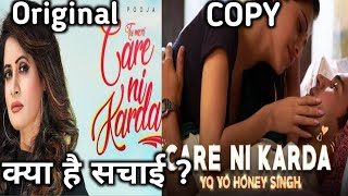 Care Ni Karda Song Copy ? | Yo Yo Yo Honey | Alfaaz | Miss Pooja | Nushrratt Bharuccha Rajkumar R