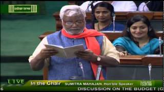 Shri Hukmdev Narayan Yadav's speech in the discussion on The General Budget(2015-16): 16.03.2015