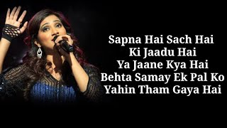 Sapna Hai Sach Hai Lyrics : Song Lyrics | Shreya Ghoshal, Abhay J | Ajay - Atul | Kriti S, Sunjay D