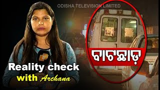 OTV Reality Check-How Much Time An Ambulance Takes To Reach Destination