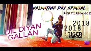 valentine's day special dance performances 2018