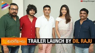 ShubhalekhaLu Trailer Launch by Dil Raju | 2018 Latest Telugu Movie Trailers | Telugu FilmNagar