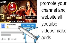 how to promote website and apps on youtube free on youtube