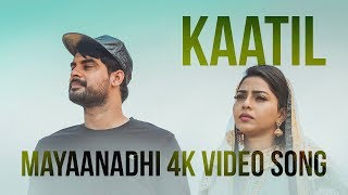 Kaatil Official 4K Video Song | Mayaanadhi | Aashiq Abu | Rex Vijayan | Shahabaz Aman