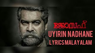 Uyirin Nadhane | Joseph Film Song | Malayalam Lyrics |