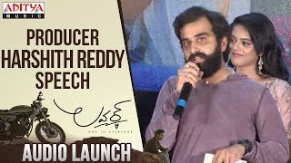 Producer Harshith Reddy Speech @ Lover Audio Launch |Raj Tarun, Riddhi Kumar
