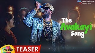 The Avakayi Song Teaser | Latest Telugu Hip Hop Songs | Mahesh Vitta | Siddharth | Chandana