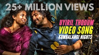 ഉയിരിൽ തൊടും Uyiril Thodum - Kumbalangi Nights Official Video Song | Sooraj Santhosh | Anne Amie