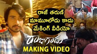 Raju Gadu Making Video | Raj Tarun | Bhavani HD Movies