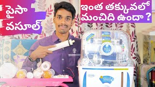 Best budget water purifier unboxing👍📦📥📤