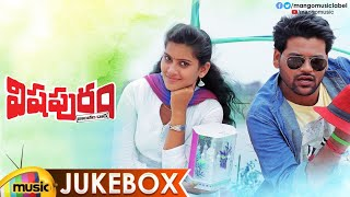 Vishapuram Telugu Movie Songs Jukebox | Shafi | Sri Venkat | Latest Telugu Songs 2018 | Mango Music