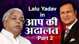 RJD Supremo Lalu Yadav in Aap Ki Adalat (PART 2)