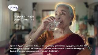 Pureit Copper RO – Immunity boosting Copper infused in RO water (TAMIL)