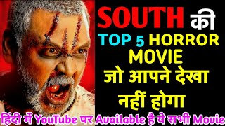 Top 5 Horror Movies in Hindi | Available on YouTube | Top 5 New Biggest South Horror Movie in Hindi