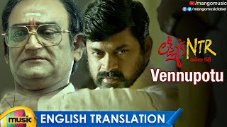 Vennupotu Song with English Translation | Lakshmi's NTR Movie Songs | RGV | Kalyani Malik | Sira Sri