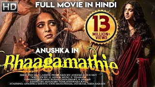 Bhaagamathie (2018) NEW RELEASED Full Hindi Dubbed Movie | Anushka Shetty, Unni Mukundan