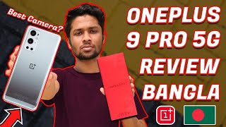 Oneplus 9 Pro Review in Bangla  - Best Camera with Hassleblad ? Batter than Samsung S21 Ultra ?