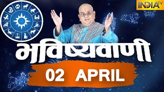 Daily Astrology, Today's Horoscope, Zodiac Sign For Friday, 2nd April, 2021