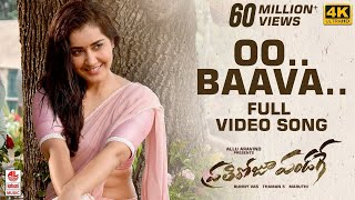 Prati Roju Pandaage Video Songs | Oo Baava Full Video Song | Sai Tej | Raashi Khanna | Thaman S