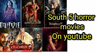 5 south horror movie available on youtube